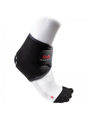 Ortoza za skocni zglob